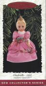 Madame Alexander Cinderella Ornament 1995